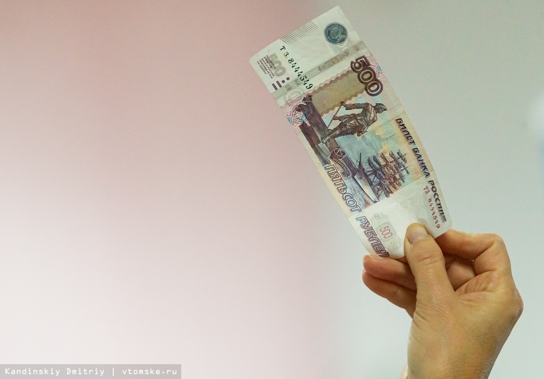 Томичи хранят на валютных вкладах около 14 млрд руб