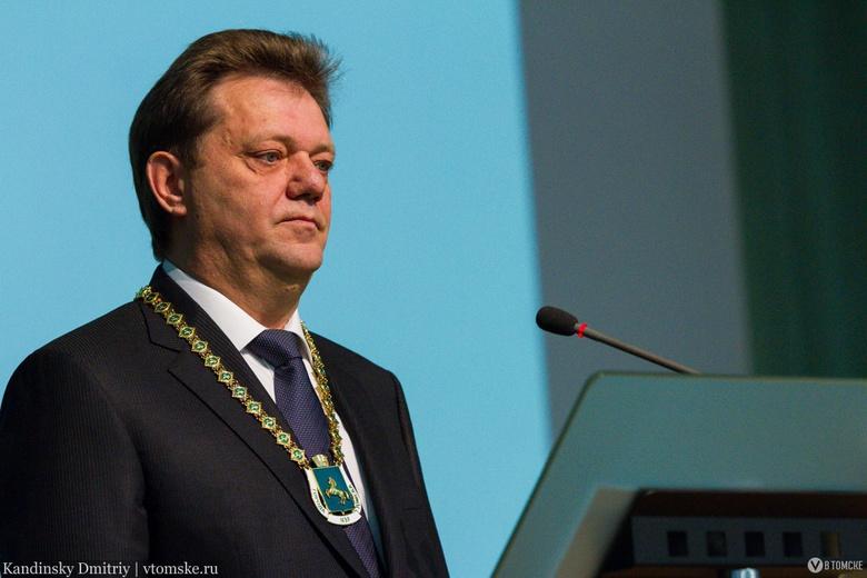 Церемония инаугурации Ивана Кляйна в 2013 году