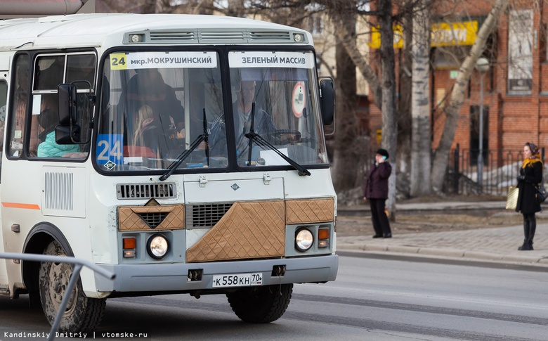 Продажи подержанных автобусов в Томской области выросли в 6 раз
