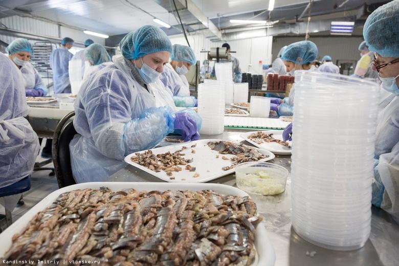 Япония озаботилась рыбзаводом в России