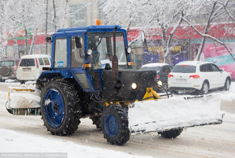 Мэрия объявила аукцион на содержание дорог Томска в 2018г