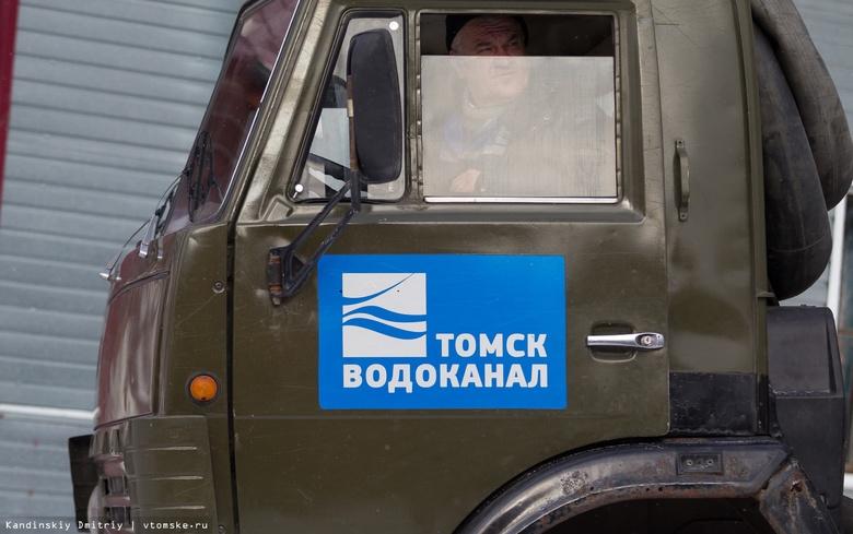 Улицу Бердскую в Томске залило водой из-за аварии на водопроводе