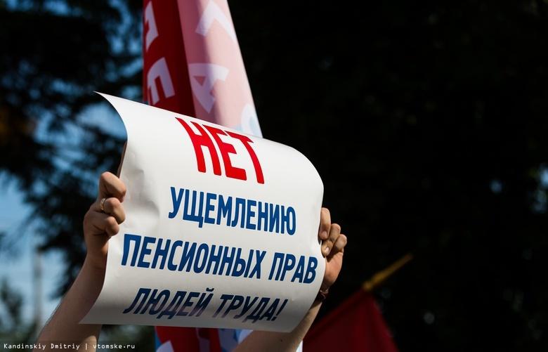 В Госдуме поддержали продление «заморозки» накопительной части пенсии