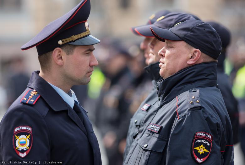 Томских полицейских проверили на готовность к службе