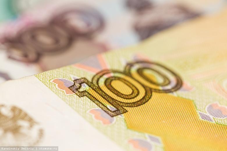 Томскстат: реальные доходы населения в 2021г упали на 4%