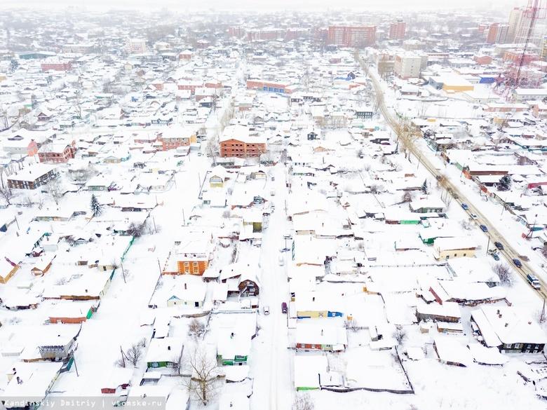 Систему оповещения с запуском сирен проверят в Томской области 3 марта