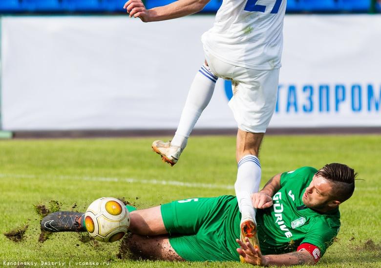 «Томь» впервые с марта сумела одержать победу