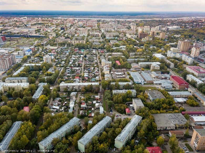 Томская область, академия архитектуры РФ и ТГАСУ договорились о сотрудничестве