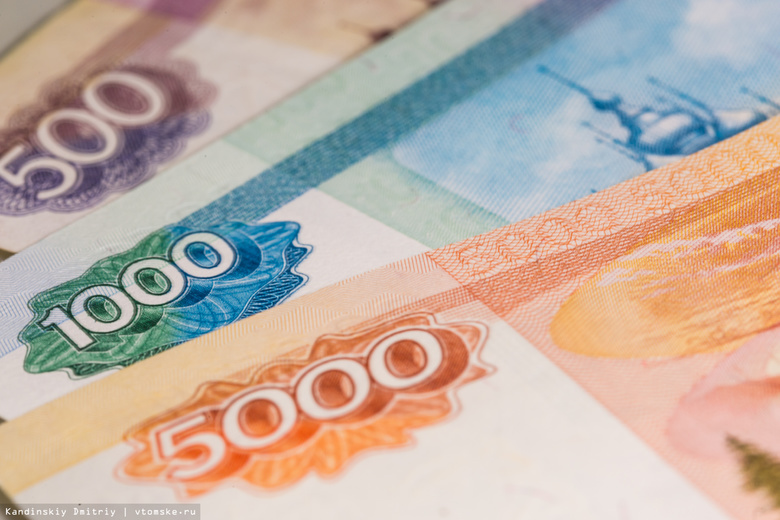 «Томь» не смогла полностью рассчитаться с долгами по налогам