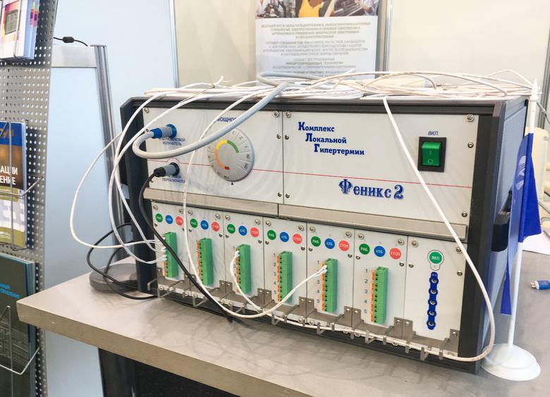 Созданная в Томске установка для лечения рака получила свидетельство Росздравнадзора