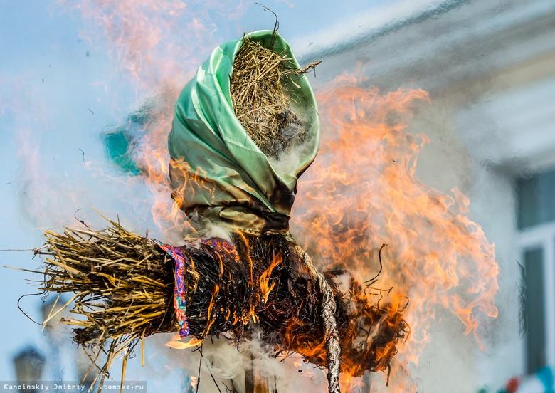 Масленица-2020: дата, традиции и обычаи вкусной недели