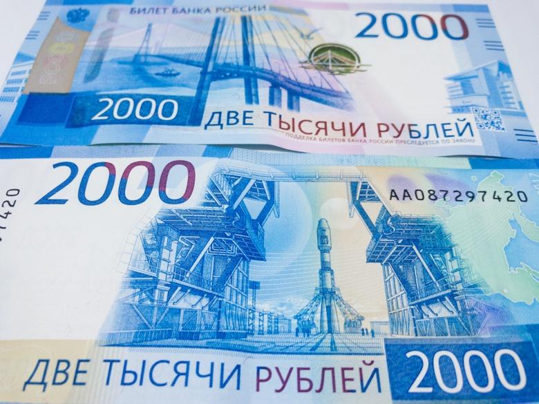 План по доходам бюджета Томска в 2018г перевыполнен на 115 млн руб