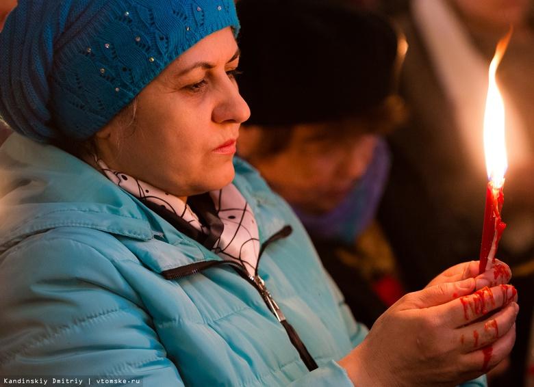 Вифлеемский огонь прибудет в Томск 30 декабря