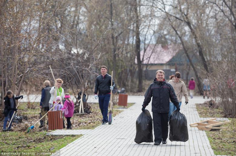 Чиновники мэрии Томска вновь выйдут на субботник в пятницу