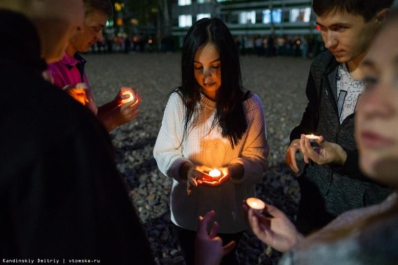 Томичи зажгут свечи в память о трагедии в Беслане