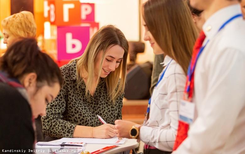 Более 20 предприятий Росатома представили вакансии для студентов в ТПУ