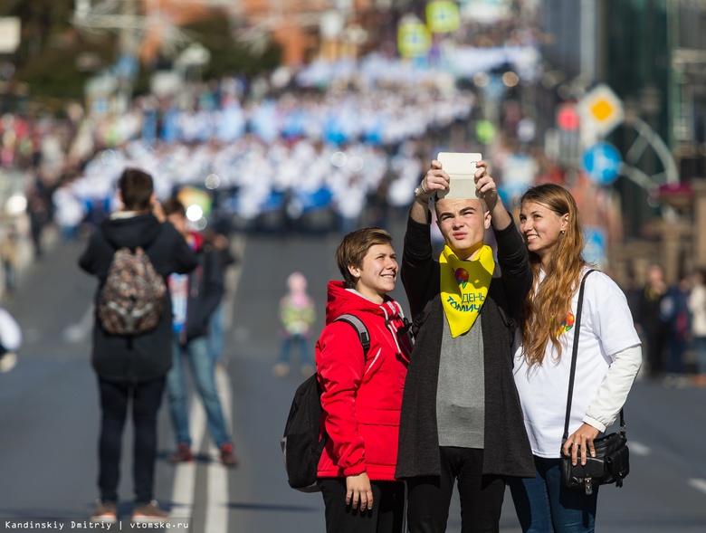 Исследование: томичи оказались в числе самых счастливых россиян