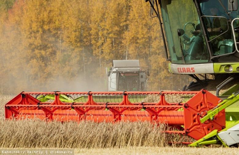 Аграрии Томской области приступили к уборке урожая