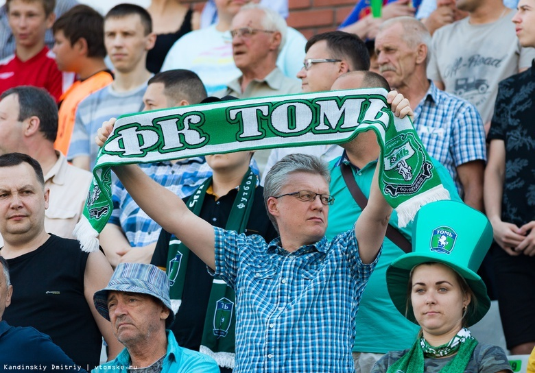 «Томь» встретится с «Армавиром» в первом домашнем матче сезона