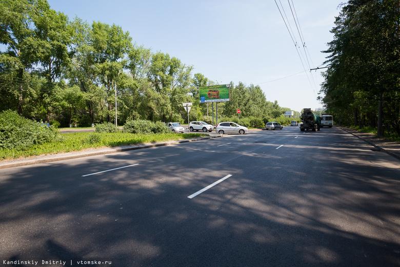 «Сибуправтодор» в этом году полностью завершит капремонт подъезда к Томску