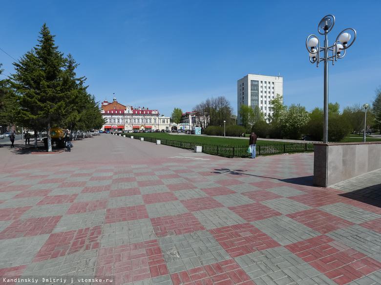 Реконструкция площади Новособорной в Томске начнется на этой неделе
