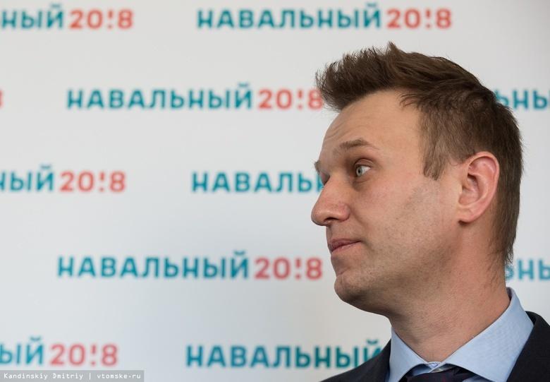 Полиция восстановила хронологию пребывания Алексея Навального в Томске