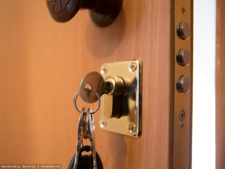 Ввод жилья в Томской области сократился на 13 %