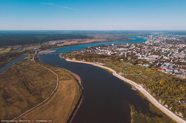 Жилой комплекс в 25 этажей хотят построить на Московском тракте в Томске