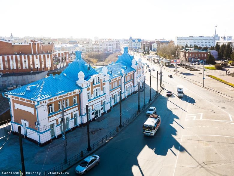 Власти утвердили границы некрополя в центре Томска и запретили там любые раскопки