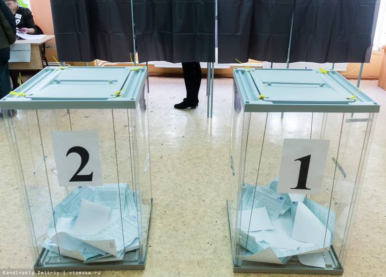 Шестеро кандидатов подали документы на участие в выборах мэра Томска