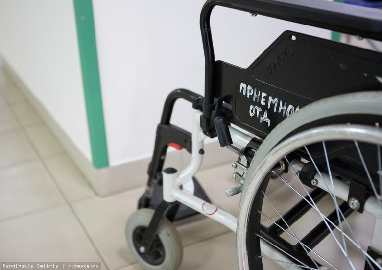 Томичу грозит 5 лет тюрьмы за угон инвалидной коляски из больницы