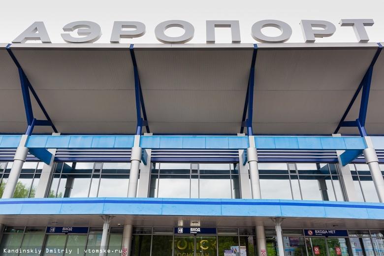Пассажиропоток томского аэропорта превысил 700 тыс человек