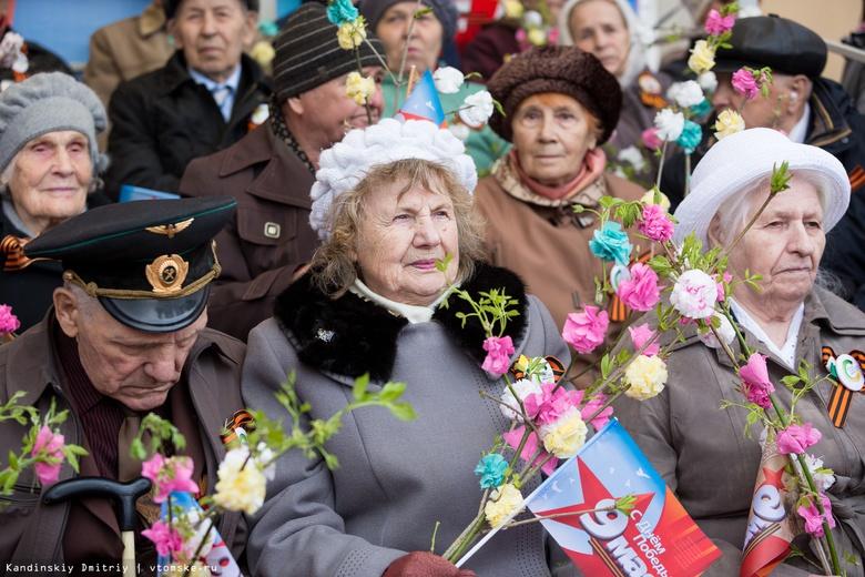 Более 53 млн руб направит Томская область на поддержку ветеранов ВОВ