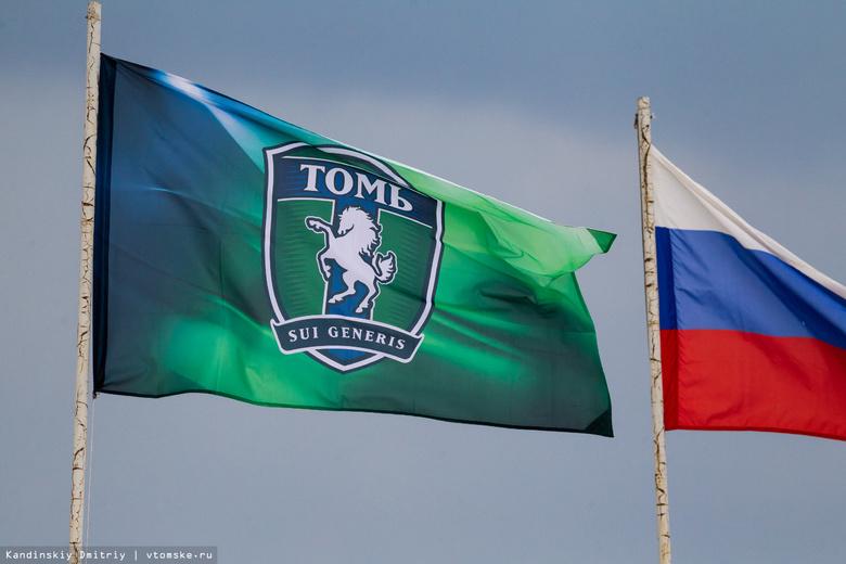 Томский клуб попросил КДК отменить красную карточку футболисту Дудиеву