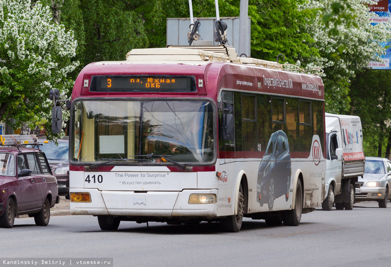 Очевидцы сообщили об обстреле троллейбуса на остановке в Томске