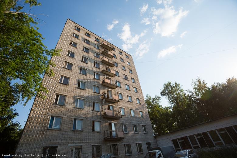 Жильцы бывшего общежития ТВМИ судятся с мэрией Томска из-за статуса дома