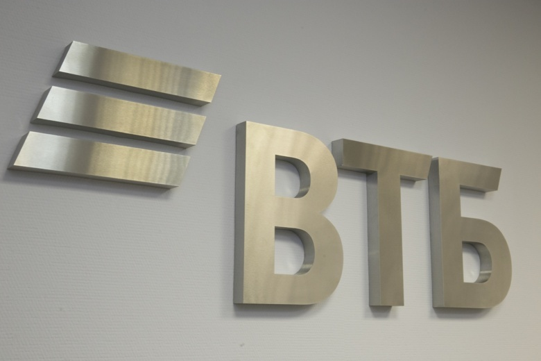 ВТБ адаптировал банкоматы для слабовидящих клиентов