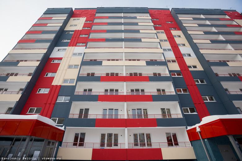 Ввод жилья в Российской Федерации снизился на11%