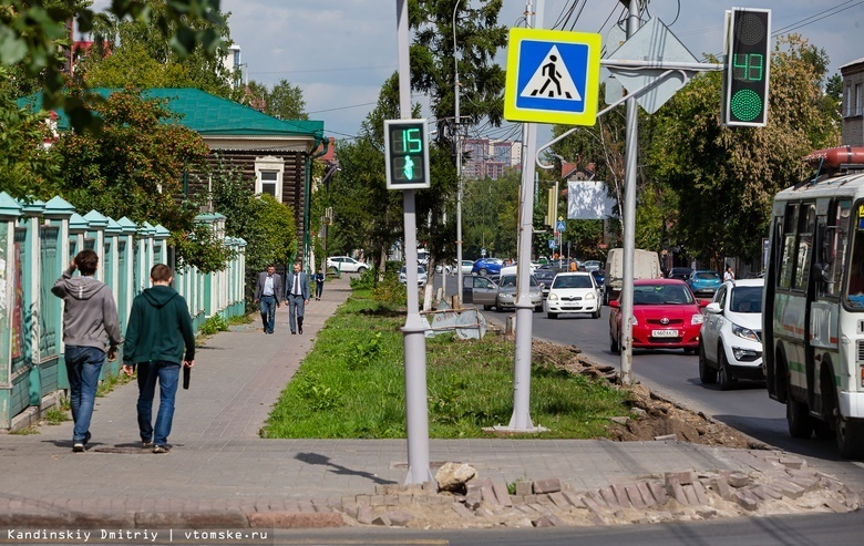 Участок тротуара на ул.Красноармейской капитально отремонтируют за 74 млн руб