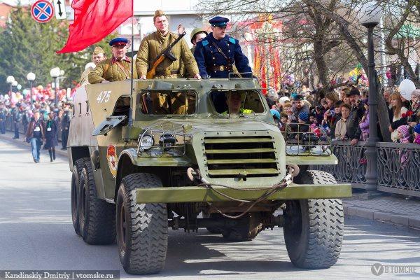 В этом году формат празднования Дня Победы в Томске изменится