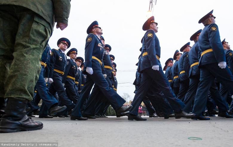 В Томске прошла репетиция парада Победы