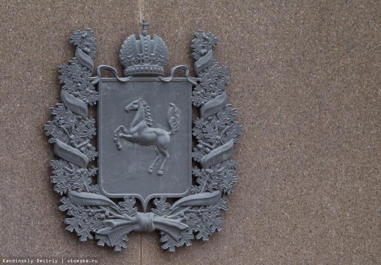Алтайский край попал вгруппу регионов сумеренной инвестиционной привлекательностью