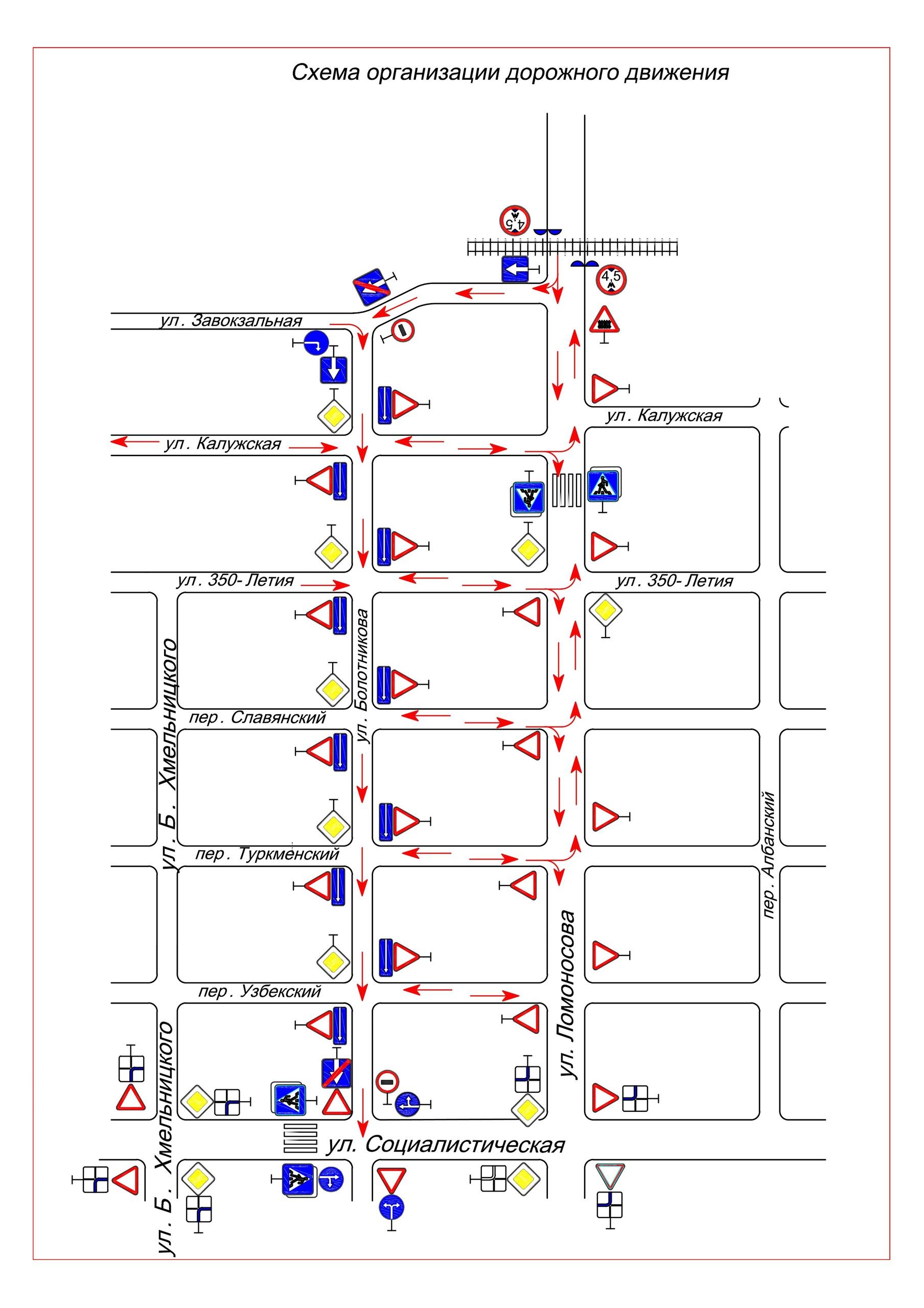 Схема движения автобусов в томске фото 702