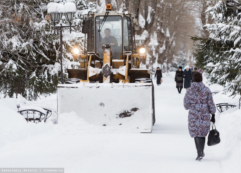 Почти 70 единиц техники выведет «ТомскСАХ»на улицы города для уборки снега