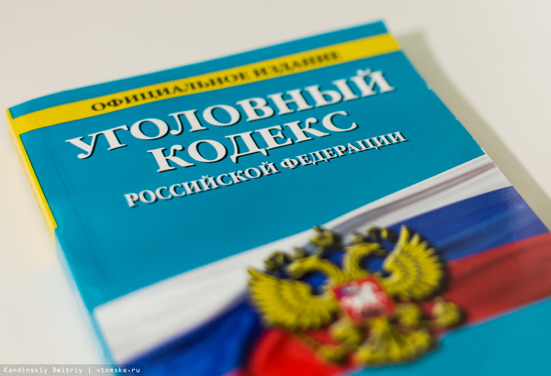 Начальника управления образования Томского района подозревают в коррупции
