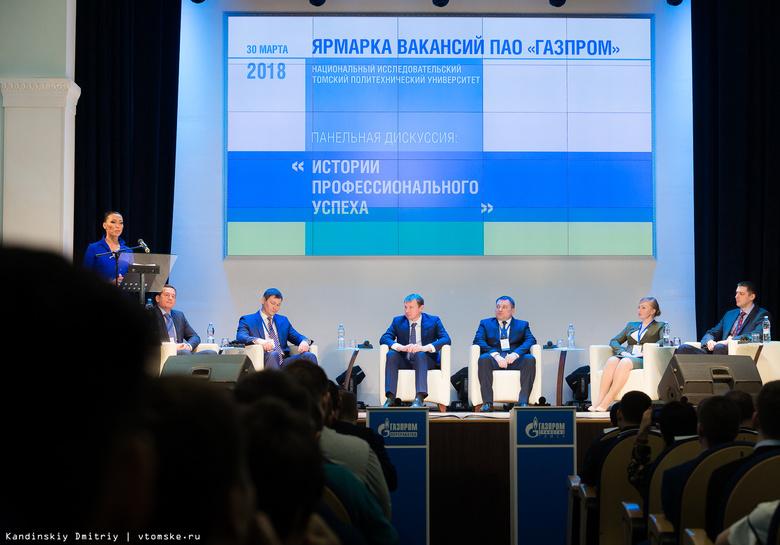 «Нафтогаз Украины» уже всередине весны может начать процесс взыскания долга с«Газпрома»