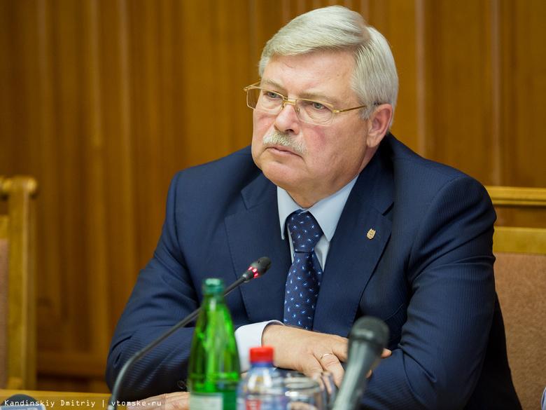 Губернатор рассказал о целях проекта «Томские набережные»
