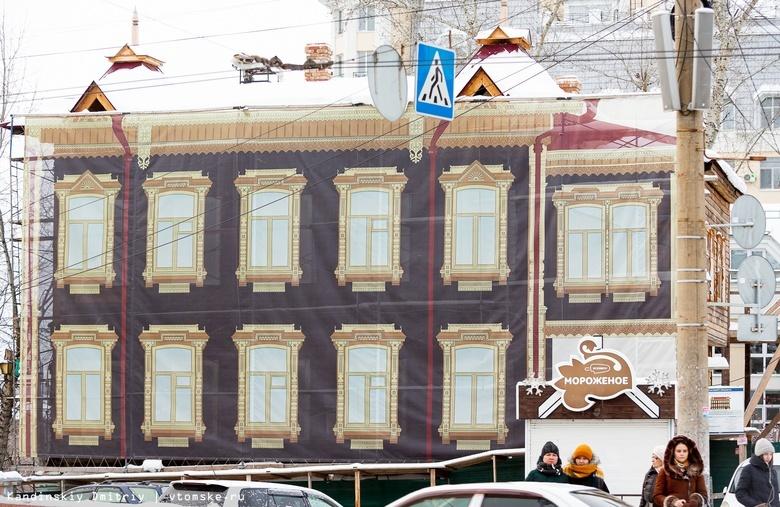 Расходы по капремонту дома-памятника на Главпочтамте превысят 30 млн руб