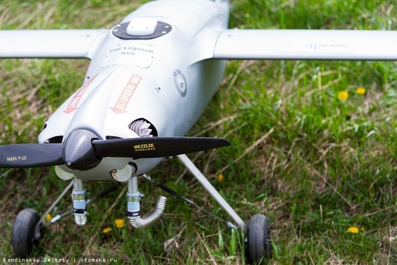 Компанию для организации полетов беспилотников создадут в Томской области