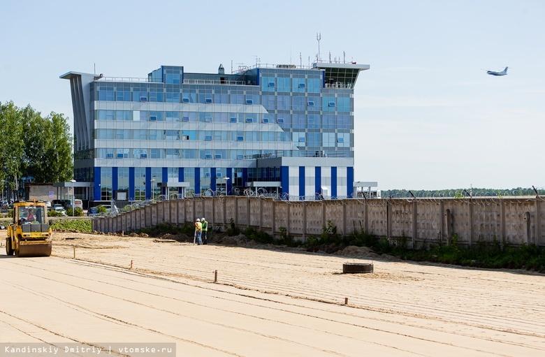 Бесплатная парковка откроется у томского аэропорта в сентябре